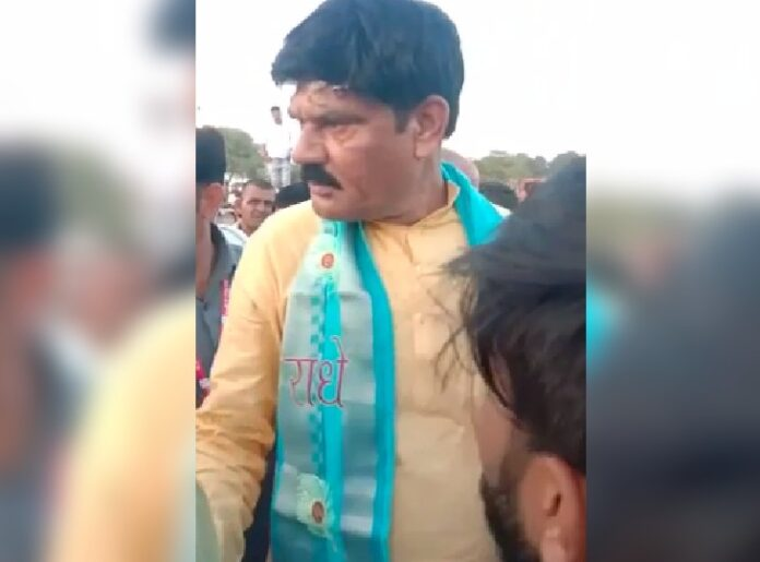Angry Minister
